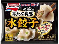味の素冷凍食品 水餃子 袋15個