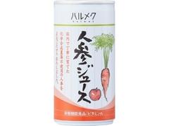 ハルメク 人参ジュース 缶190g