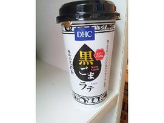 サークルKサンクス DHC 黒ごまラテ カップ200ml