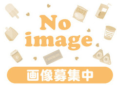ハマダ バランスパワー 全粒粉 袋2本×6