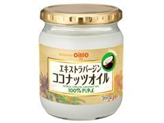 日清オイリオ エキストラバージンココナッツオイル