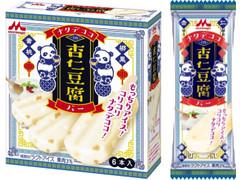 森永 ナタデココ in 杏仁豆腐バー
