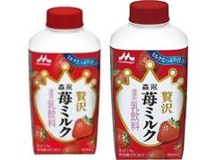 森永 贅沢苺ミルク