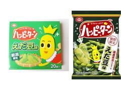 亀田製菓 ハッピーターン えだ豆味
