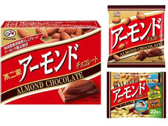 不二家 アーモンドチョコレート