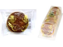 ヤマザキ 月餅