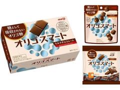 明治 オリゴスマート ミルクチョコレート