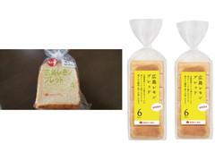 タカキベーカリー 広島レモンブレッド