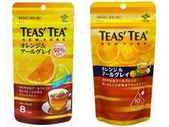 伊藤園 TEAS'TEA オレンジ&アールグレイ ティーバッグ
