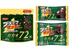 有楽製菓 ブラックサンダー カカオ72%