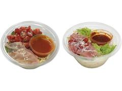 セブン-イレブン 生ハムとトマトのパスタサラダ