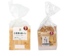 セブンプレミアム 小麦香る食パン