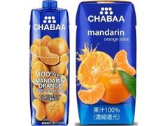 HARUNA CHABAA 果汁100% マンダリンオレンジジュース