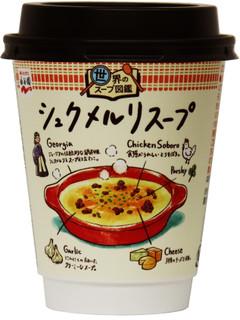 今週新発売の濃厚な食べものまとめ!