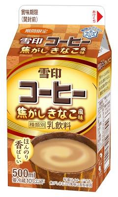 雪印メグミルク 雪印コーヒー 焦がしきなこ風味