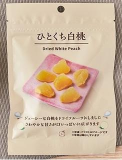 今週新発売の桃まとめ!