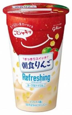 朝食りんごRefreshing_2