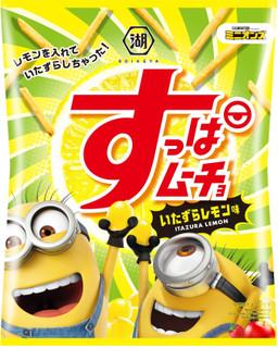 今週新発売のレモンまとめ!