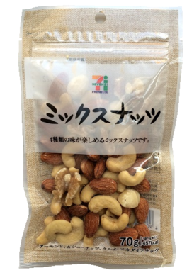 nuts12