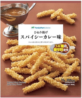 今週新発売のスパイシーまとめ!