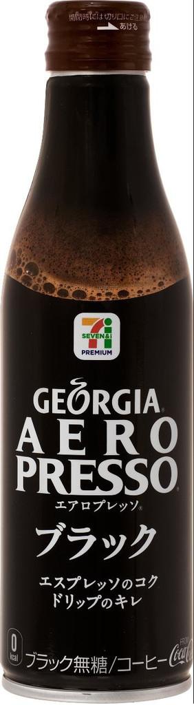 コカ・コーラ「ジョージア エアロプレッソ ブラック」