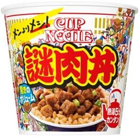 日清食品 カップヌードル謎肉丼