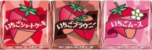チロルチョコ_いちごがいっぱい_2