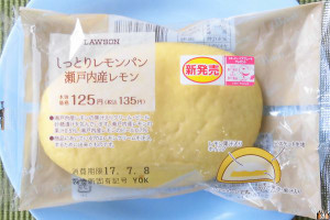 生地に瀬戸内レモン果汁を練り込み、ともに瀬戸内レモンのカットを配合したクリームとホイップを包んだ菓子パン。