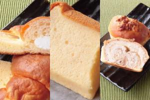 ファミリーマート「ホイップクリームクロワッサン」、ローソン「大豆粉のバニラシフォンケーキ」、ファミリーマート「くるみブールパン」