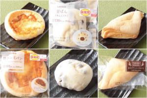 ローソン「焼チーズパン(カマンベールチーズクリーム)」、ローソン「豆ぱん(あんこ入り)」、ファミリーマート「ホイップデニッシュメロンパン」