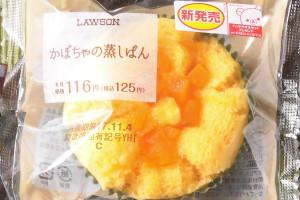 えびすかぼちゃを練り込んだもっちり生地にダイスカットのえびすかぼちゃをトッピングしたしっとり蒸しパン。