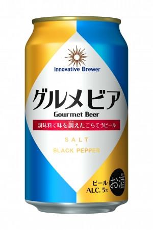ジャパンプレミアムブリュー Innovative Brewer グルメビア