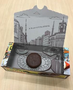 ロッテ 世界を旅する®チョコパイ<東京キャラメルショコラ>