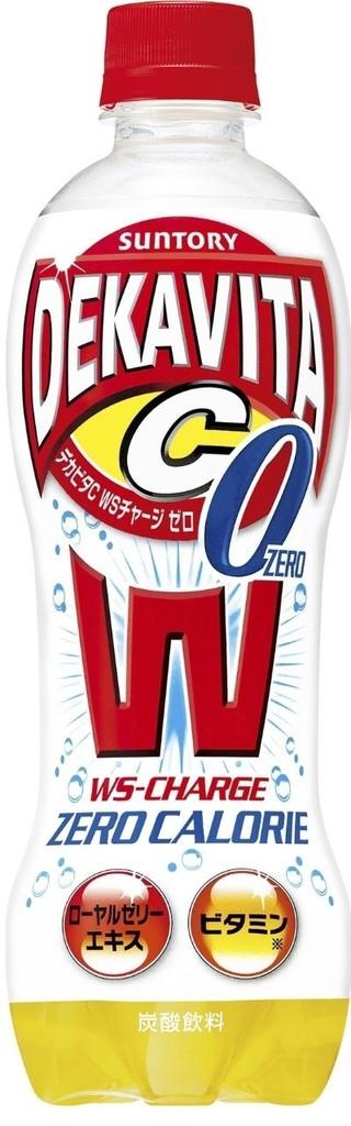 サントリー デカビタCダブルスーパーチャージ ゼロ ペット500ml