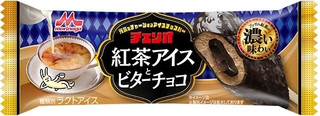 今週新発売のパーソナルアイスまとめ!
