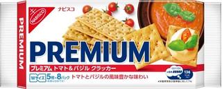 今週新発売のチーズまとめ!