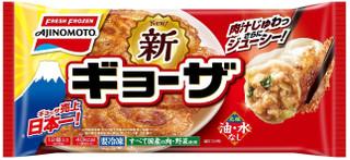 今週新発売の増量タイプの食品まとめ!