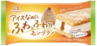 今週新発売のケーキまとめ!