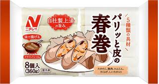 今週新発売の豚肉まとめ!