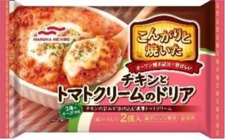 今週新発売のトマト料理まとめ!
