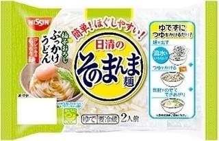 今週新発売の麺まとめ!