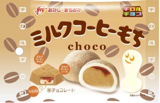 【新発売】チョコレートの最新情報をまとめました!