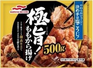 今週新発売のジューシーな食べものまとめ!