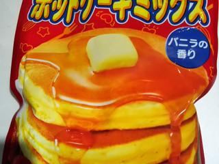 ケーキ ミックス ホット 昭和 ホットケーキミックスのレシピ・作り方 【簡単人気ランキング】|楽天レシピ