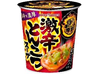 辛王 激辛とんこつスープ