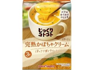 じっくりコトコト 完熟かぼちゃクリーム