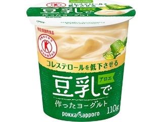 豆乳で作ったヨーグルト アロエ