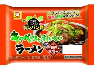 野菜がススム!ワンパン麺 キャベツがおいしいラーメン 回鍋肉風味噌味