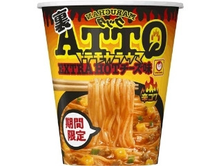 QTTA裏 EXTRA HOT チーズ味