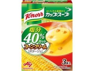 カップスープ コーンクリーム塩分40%カット